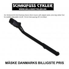 XLC STØTTEBEN TIL BAGSTEL 5 X 18MM KS-C04 - 26